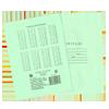 Тетради блокноты бумага