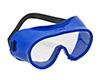 Защита глаз лица головы