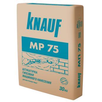 Штукатурка гипсовая машинная 30 кг КНАУФ МП-75