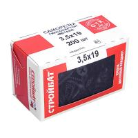 Саморезы гипсокартон-металл 3,5x19 фосфатирован. 200 шт