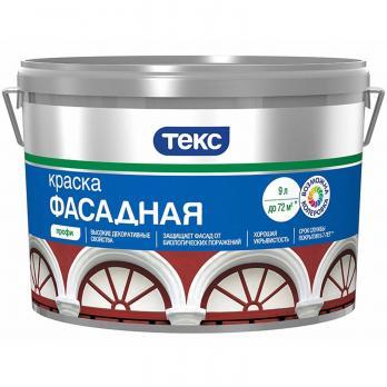 Краска фасадная ПРОФИ А 9 литров ТЕКС