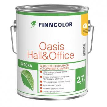 Краска OASIS HALL@OFFICE А  4 для стен и потолков устойчивая к мытью 2,7 л Финнколор