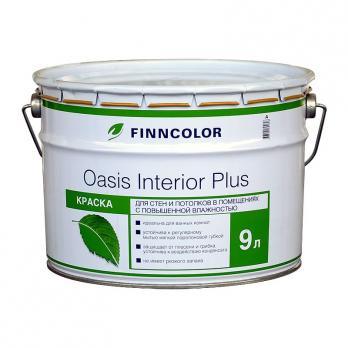 Краска OASIS INTERIOR PLUS A для стен и потолков влажных помещений 9 л Финнколор