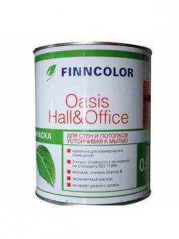 Краска OASIS HALL@OFFICE С  4 для стен и потолков устойчивая к мытью 0,9 л Финнколор