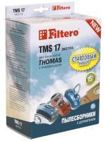 Мешки пылесборники Filtero TMS 17 (2+1) СТАРТОВЫЙ набор, для ТHOMAS_1