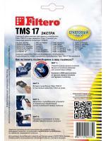Мешки пылесборники Filtero TMS 17 (2+1) СТАРТОВЫЙ набор, для ТHOMAS_0