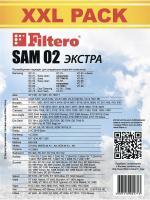 Мешки пылесборники Filtero SAM 02 (8) XXL PACK, ЭКСТРА