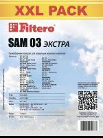 Мешки пылесборники Filtero SAM 03 (8) XXL PACK, ЭКСТРА_0