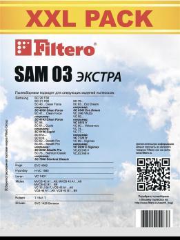 Мешки пылесборники Filtero SAM 03 (8) XXL PACK, ЭКСТРА