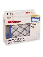 Фильтр для пылесосов Electrolux, Philips Filtero FTH 01 ELX HEPA_1