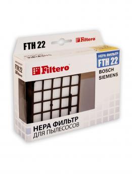 Фильтр для пылесосов Bosch, Siemens Filtero FTH 22 BSH HEPA