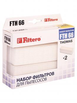 Набор фильтров для пылесосов Thomas Filtero FTH 66 TMS HEPA