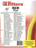 Пылесборники Filtero FLS 01 (S-bag) (5) Standard
