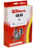 Мешки пылесборники Filtero LGE 03 (5) Standard_1