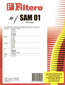 Мешки пылесборники Filtero SAM 01 (5) Standard
