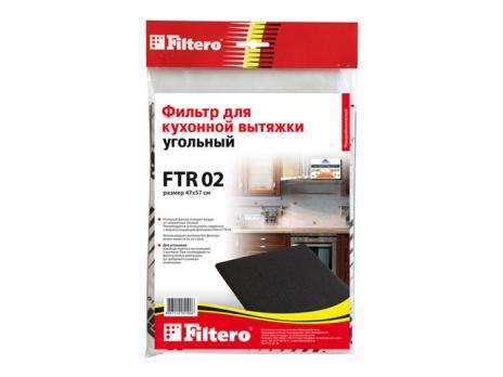 Фильтр для кухонной вытяжки Filtero FTR 02, размер 560 х 470 мм
