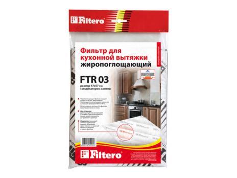 Фильтр для кухонной вытяжки Filtero FTR 03, размер 560 х 470 мм