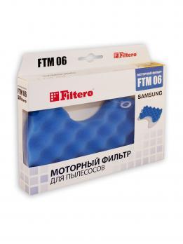 Комплект моторных фильтров Filtero FTM 06 Samsung