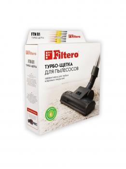 Универсальная турбо-насадка Filtero FTN 01, 25 см