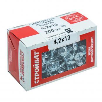 Саморезы для тонких пластин 4,2x13 (белый цинк 200 шт)