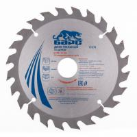 Пильный диск по дереву ф190мм, 24 зуба, посадка 30мм// Барс