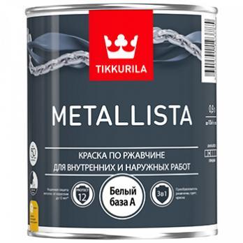 Краска по ржавчине METALLISTA А глянцевая 0.9л Тиккурила
