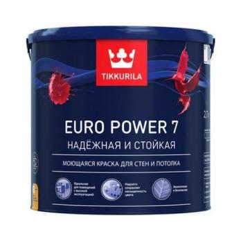 Краска ЕВРО POWER 7 С интерьерная стойкая к мытью матовая 2,7 л Тиккурила