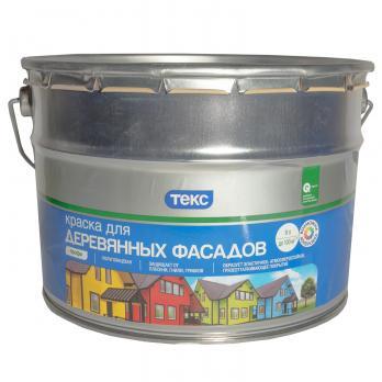 Краска для деревянных фасадов ПРОФИ А 9 л ТЕКС