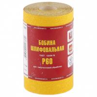 Наждачная бумага,LP41D,зерн. Р60,мини-рулон(бобина шлифовальная) 115мм х 5м(БАЗ)// Россия
