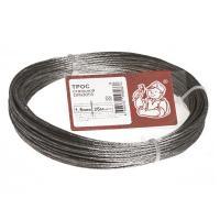 Трос стальной DIN 3055  1,5мм белый цинк 25 м