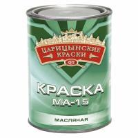 Краска маслянная Царицынские краски МА-15 0,9 кг (Белая)