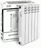 Радиатор 500 BIMETTA CITY, 6 секций (Биметалл)