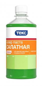 Паста колер универсал №07 (салатная) 0,5 л ТЕКС