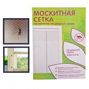 Москитная сетка для дверей 0,9 х 2,1м, на магнитах