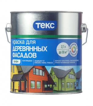 Краска для деревянных фасадов ПРОФИ А 2,7 л ТЕКС