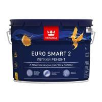 Краска ЕВРО SMART 2 интерьерная глубокоматовая 9 л Тиккурила