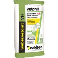 Шпаклевка цементная для влажных помещений weber.vetonit VH 20 кг (Белый)