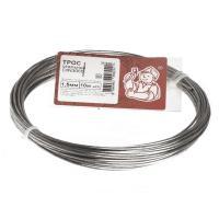 Трос стальной DIN 3055  1,5мм белый цинк 10 м