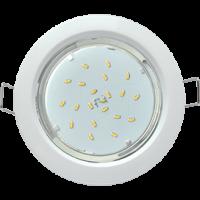 Светильник встраиваемый Ecola GX53-H4 белый