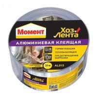 ХозЛента Серебрянная Алюминиевая 10м 0,106кг Момент Хенкель