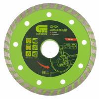 Диск алмазный отрезной Turbo, 115 х 22,2 мм, сухая резка// СИБРТЕХ