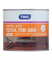 Эмаль ПФ-266 для пола (красно-коричневая) 2,2 кг ТЕКС