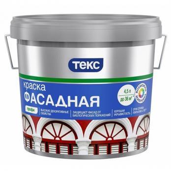 Краска фасадная ПРОФИ А 4,5 литров ТЕКС