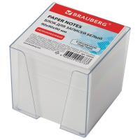 Блок для записей BRAUBERG в подставке прозрачной, куб 9*9*9 см (Белый)