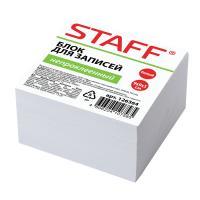Блок для записей STAFF непроклеенный, куб 9*9*5 см (Белый)