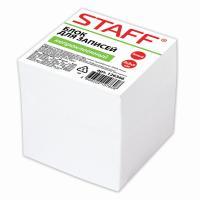 Блок для записей STAFF непроклеенный, куб 9*9*9 см (Белый)