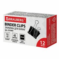 Зажимы для бумаг BRAUBERG, комплект 12 шт, 15 мм, на 45 листов (Черный)