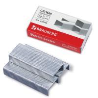 Скобы для степлера №10, 1000 штук, BRAUBERG, до 20 листов