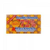 Мыло хозяйственное ГОСТ 72%