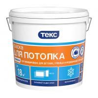 Краска для потолка универсал 3 кг ТЕКС